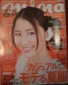 Mina_2