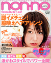 Top_cover